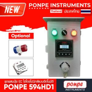 PONPE-594HD