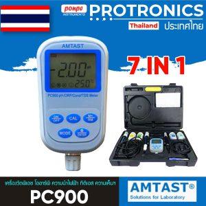 PC900 AMTAST
