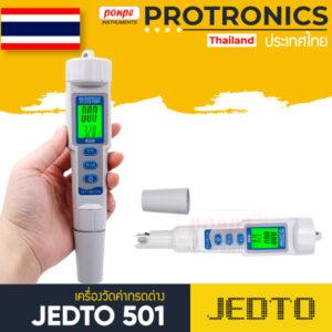 JEDTO 501 / JEDTO