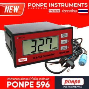 PONPE 596 PONPE